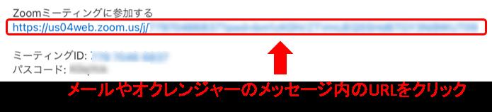 URL画面